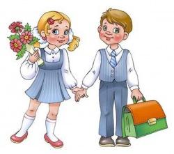 Облік дітей шкільного віку