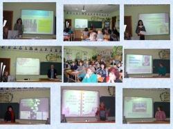 Вчителі презентували свої професійні напрацювання