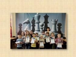 Шахи - це круто!