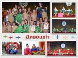 Вітаємо наших талановитих діточок з перемогою!