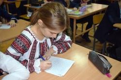 Пишемо XVII Всеукраїнський радіодиктант національної єдності