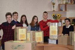 Гостинці до Дня Збройних сил України бійцям на передову