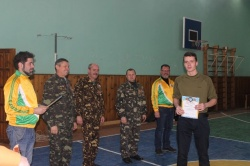 Змагання з нагоди Дня Збройних сил України